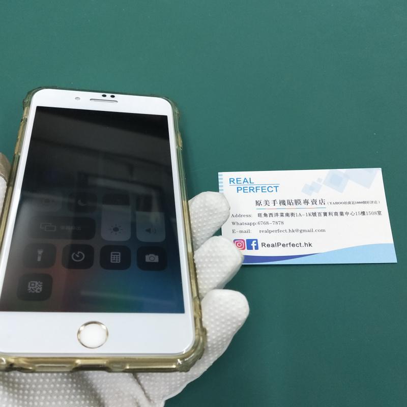 iPhone 6 Plus / 6s Plus 高清版 30度 四邊防窺 強化玻璃保護貼