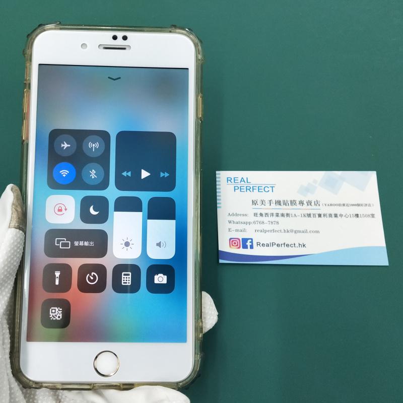 iPhone XR 高清版 30度 四邊防窺 強化玻璃保護貼