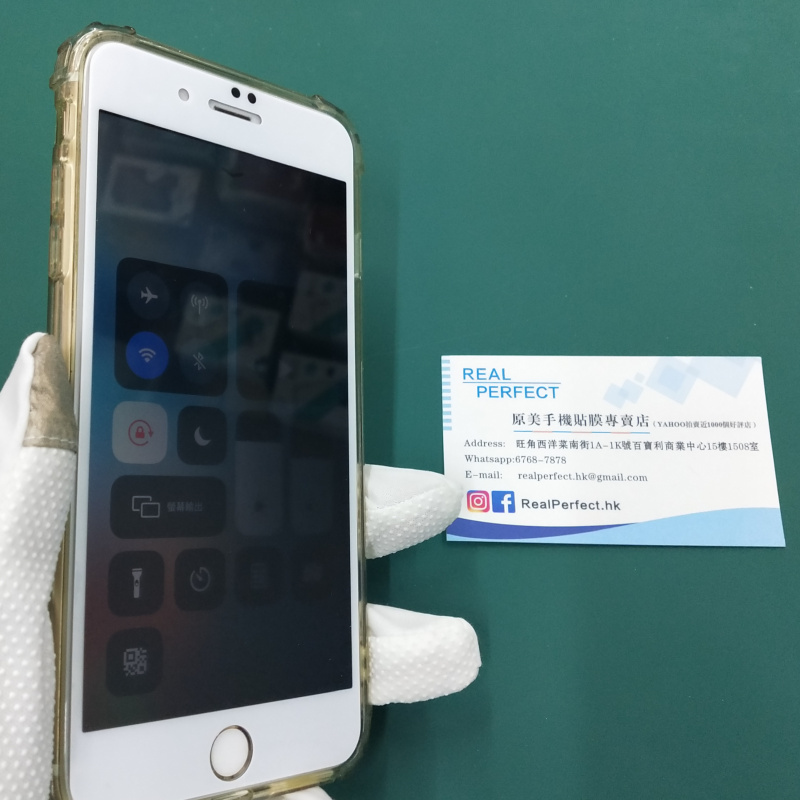 iPhone 11 Pro 高清版 30度 四邊防窺 強化玻璃保護貼