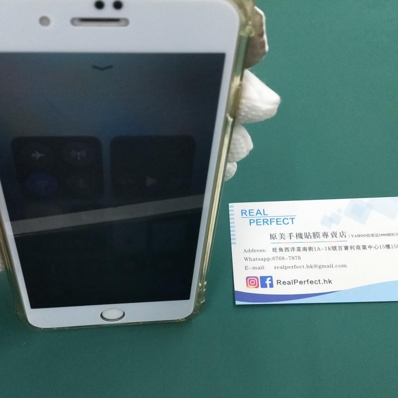 iPhone 11 Pro Max 高清版 30度 四邊防窺 強化玻璃保護貼
