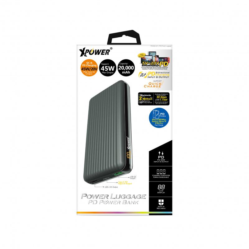 XPower Power Luggage 45W PD & QC 外置充電器 PD4520