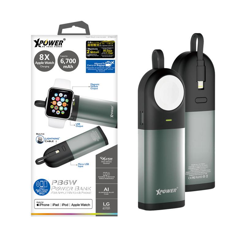 XPower PB6W Apple Watch/iPhone 多功能外置充電器