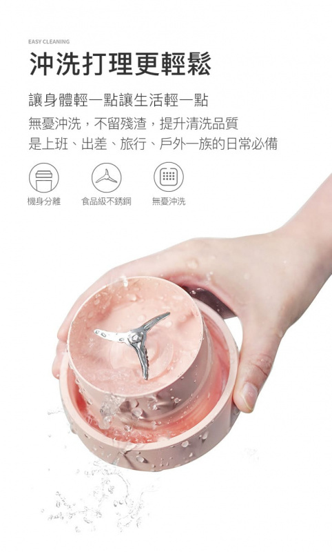 ALL JOINT DIMO 便攜式水果小型電動榨汁杯