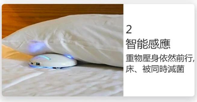 Magic Lily CleanseBot智能殺菌除蟎清潔機器人