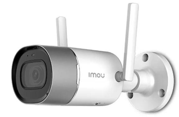 Imou Bullet (G26P) H.265 智能安全網絡攝影機