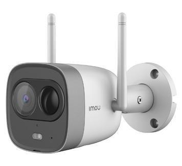 Imou Bullet 2 (G26P) H.265 智能安全網絡攝影機