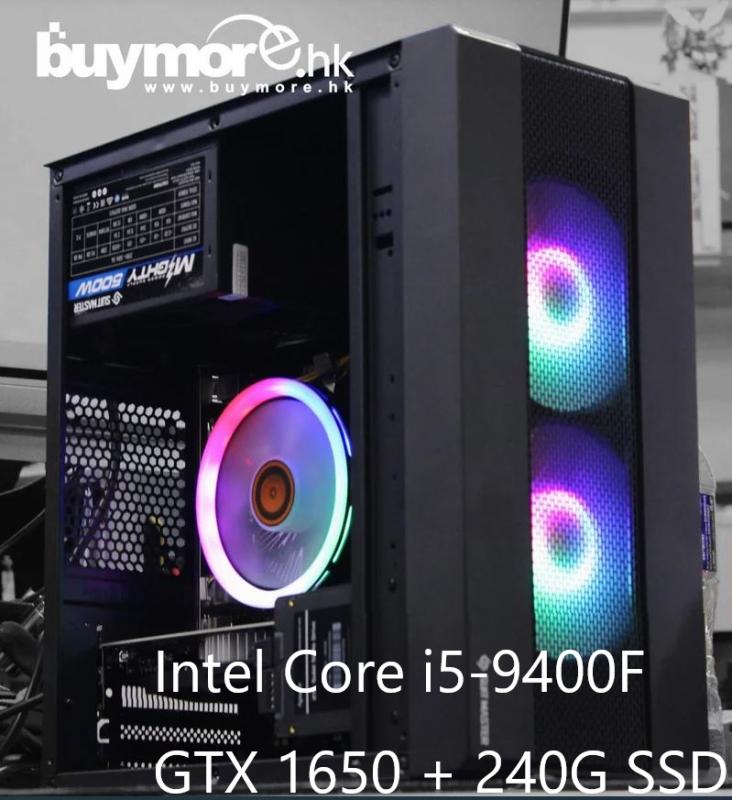 未來科技 Intel Core i5-9400F/GTX1650 4G/RGB風冷 電腦組合