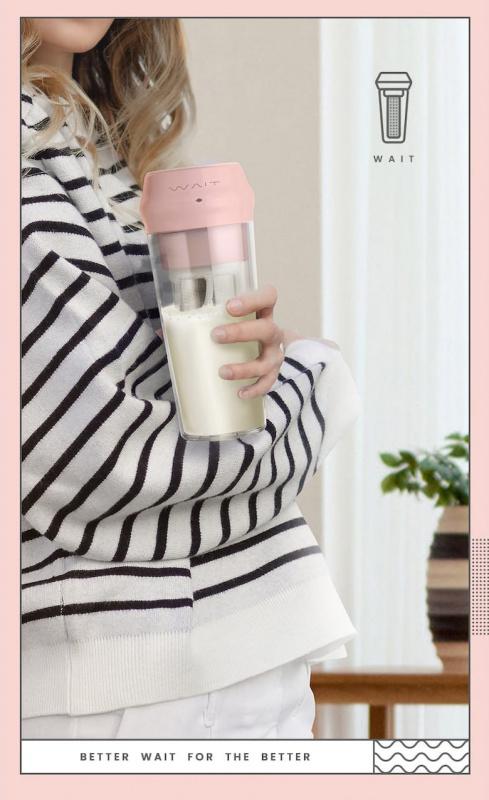 WAIT 等等榨汁杯 便攜隔渣電動榨汁杯