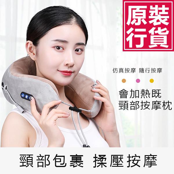 TSK 多功能U型紅外加熱頸椎按摩枕