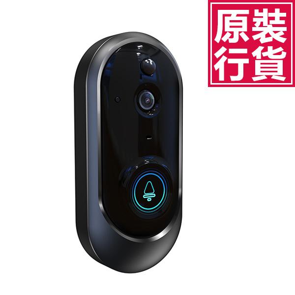 TSK - 智能無線WIFI可視語音對講門鈴