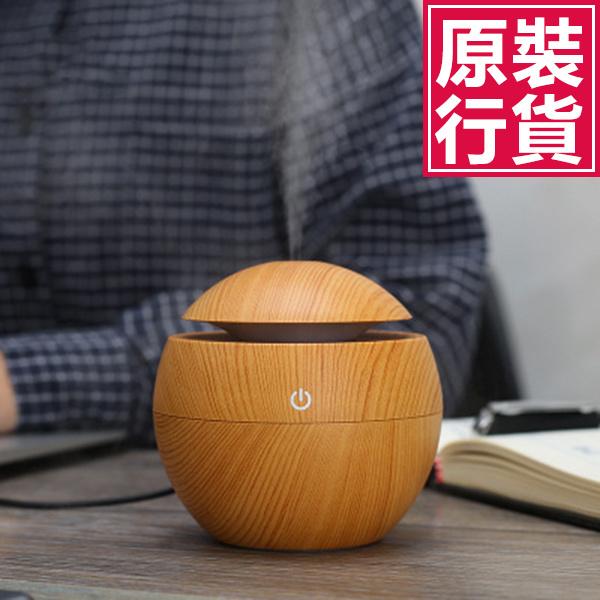 日本JTSK - 迷你超聲波USB木紋空氣加濕香薰機
