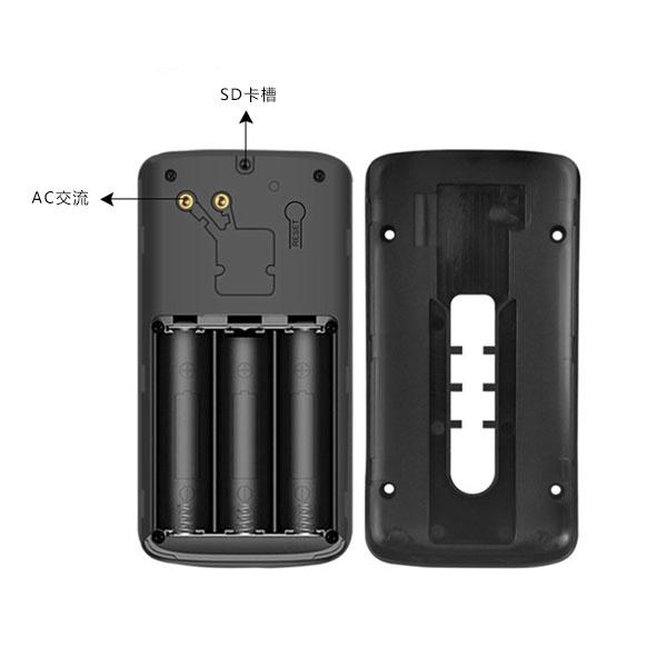 日本JTSK - 無線WiFi智能遠程手機可視對講門鈴