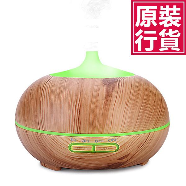 日本JTSK - 木紋超聲波空氣凈化加濕香薰機