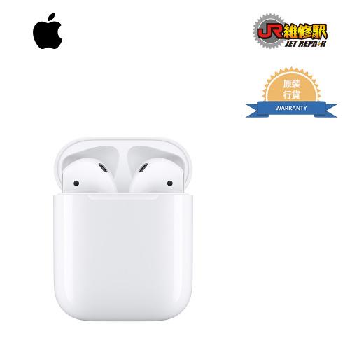 Apple Airpods 第2代 配備充電盒 香港行貨