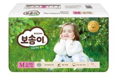 The Organic - 有機棉學行尿片 M - 女 [36片]