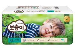 The Organic - 有機棉學行褲 男 XL [30片]