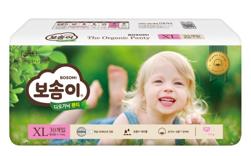 The Organic - 有機棉學行尿片 女 XL [30片]