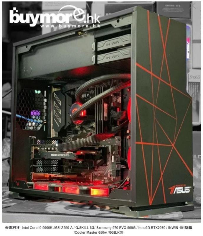 未來科技 Intel Core i9-9900K /MSI Z390-A / G.SKILL 8G/ Samsung 970 EVO 500G / Inno3D RTX2070 / INWIN 101機箱 /Cooler Master 650w /RGB水冷