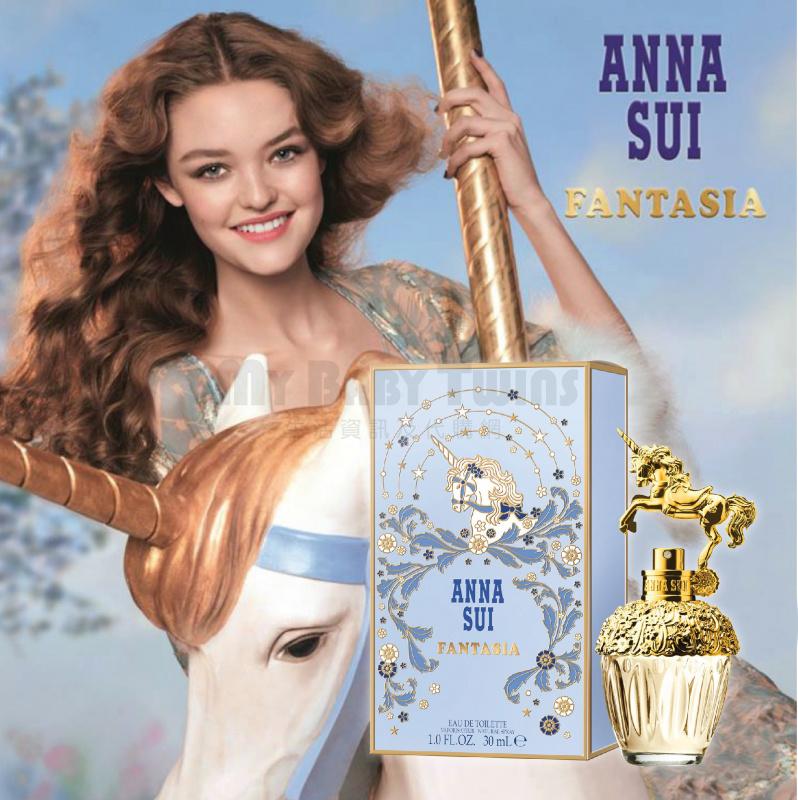 Anna Sui Fantasia EDT 築夢天馬(金色獨角獸) 女士淡香水 30ml