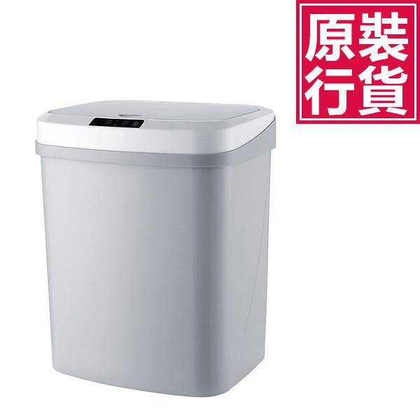 JTSK 15L 紅外線智能感應充電版自動開蓋垃圾桶