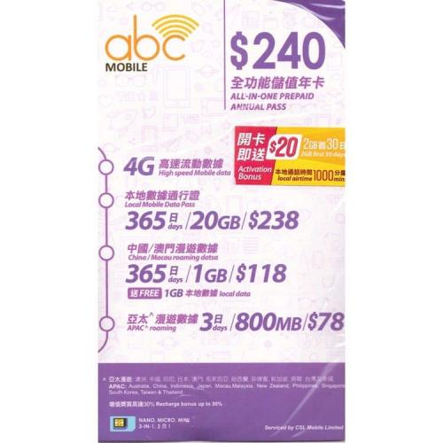 abc Mobile - 365日香港本地20GB高速數據上網卡電話卡sim卡 全功能儲值年卡 $240面值