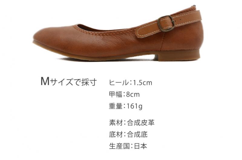日本製2 Ways 女裝鞋