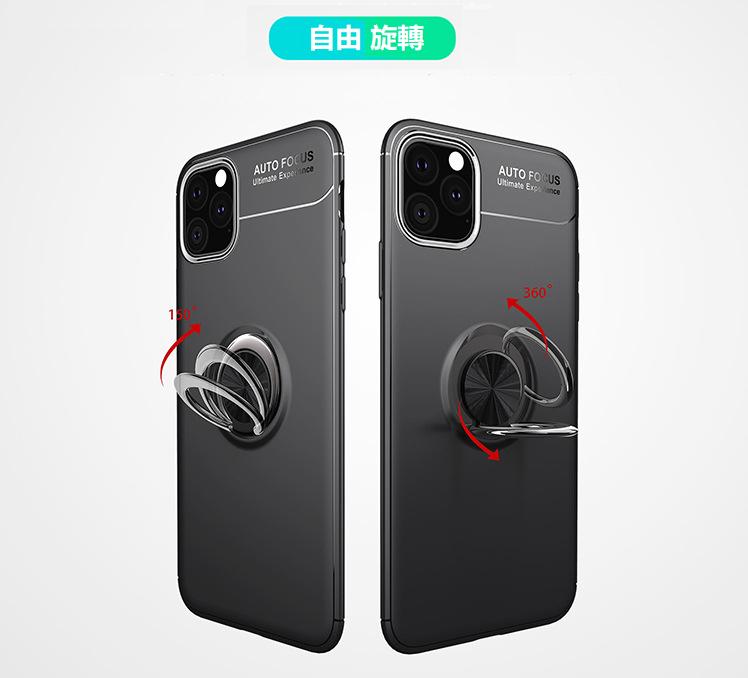 Apple iPhone 11 車載指環吸磁 軟殼手機保護殼 [3型號]