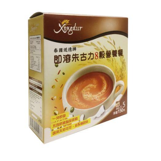 泰國 XONGDUR- 即溶朱古力8穀營養餐30G x 5