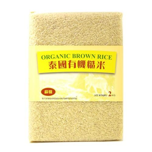 綠糧莊- 泰國有機香糙米 - 2KG