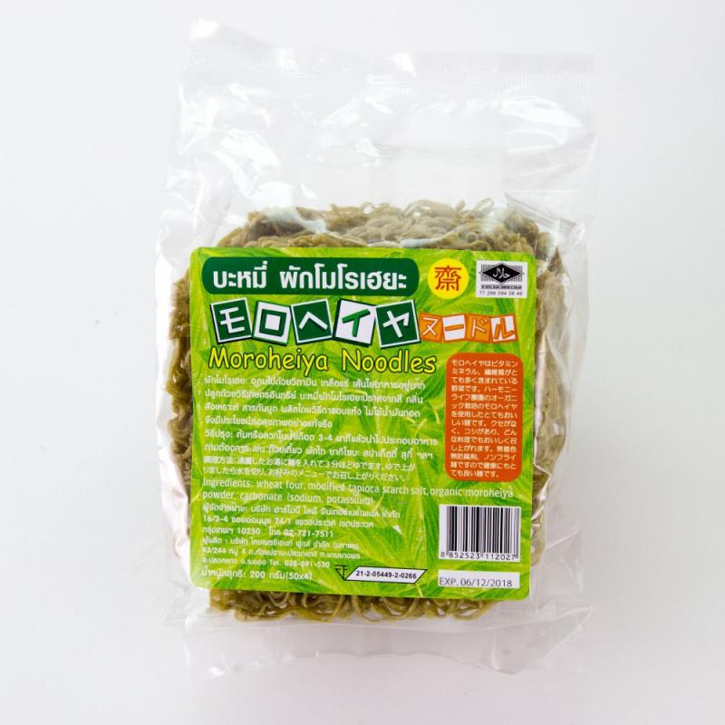 泰國帝皇菜- 帝皇菜麵200G