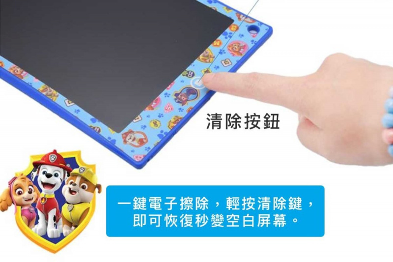 "Nickelodeon 8.5"" LCD手寫板 [2色]"