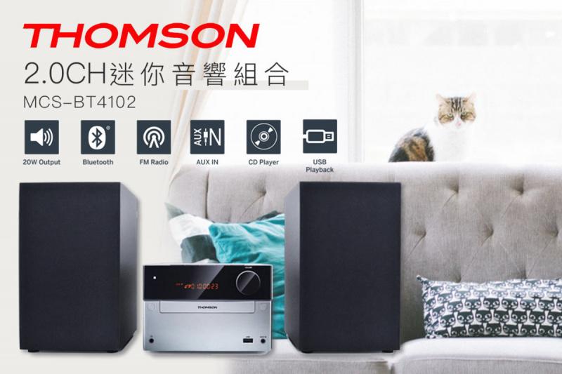 Thomson 迷你音響組合 (MCS-BT4102)