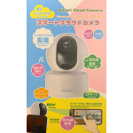 Visionkids Smart Cloud 嬰兒監察器