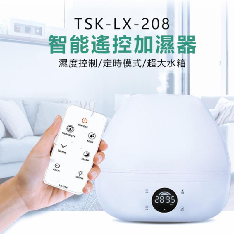 日本TSK - 4.5L 智能版水質過濾加濕器