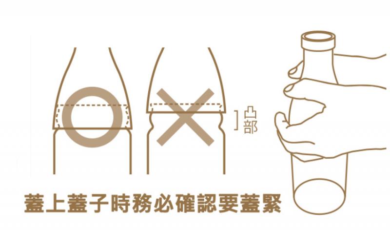 HARIO - AISNE香檳玻璃瓶粉色冷泡茶壺 (FIE-80-SPR / FIE-80-PGR / FIE-80-SG)