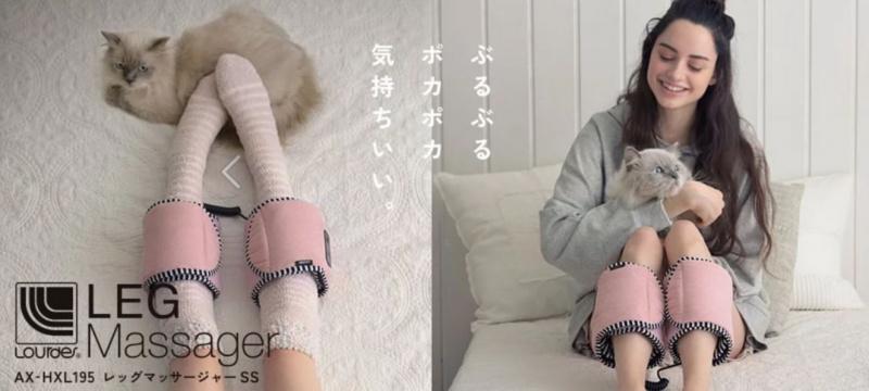 Lourdes Leg Massager SS迷你腿部按摩器 [2色]