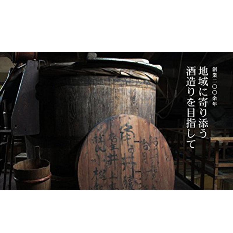 日版 井上酒造 角の井 蔵出大吟醸 清酒 (名貴禮盒裝) 720ml【市集世界 - 日本市集】