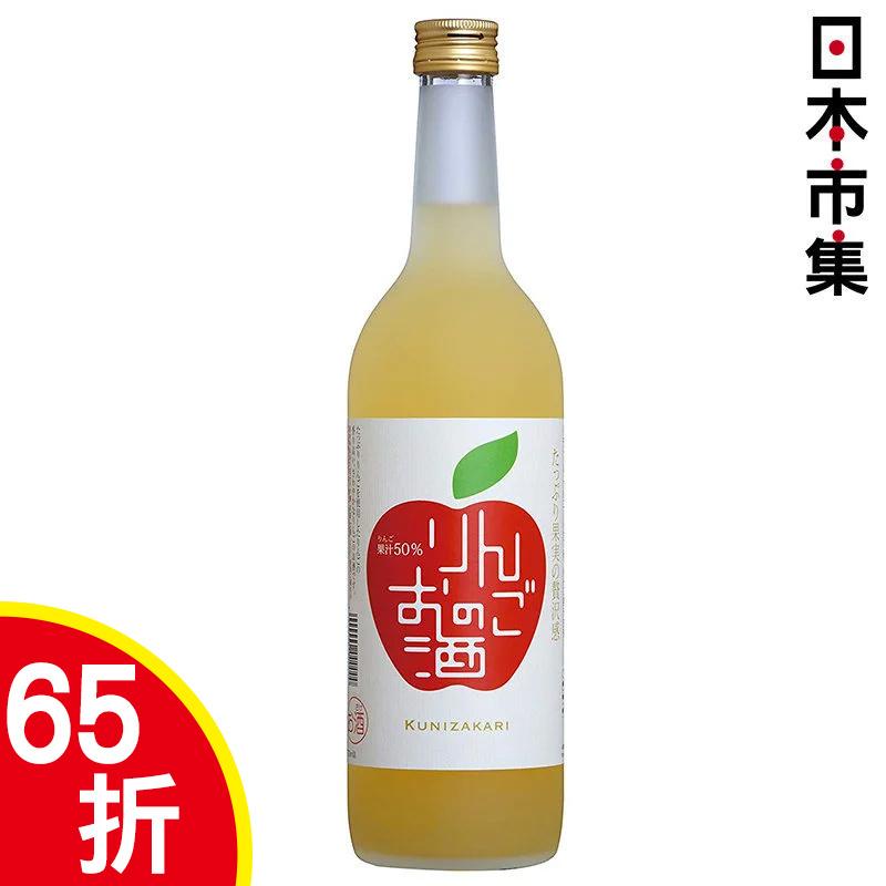 日版 國盛 蘋果果實酒 720ml【市集世界 - 日本市集】
