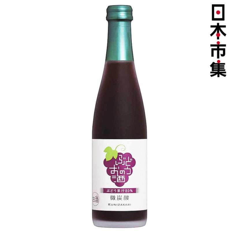 日版 國盛 提子梳打有汽果實酒 300ml市集世界 - 日本市集】