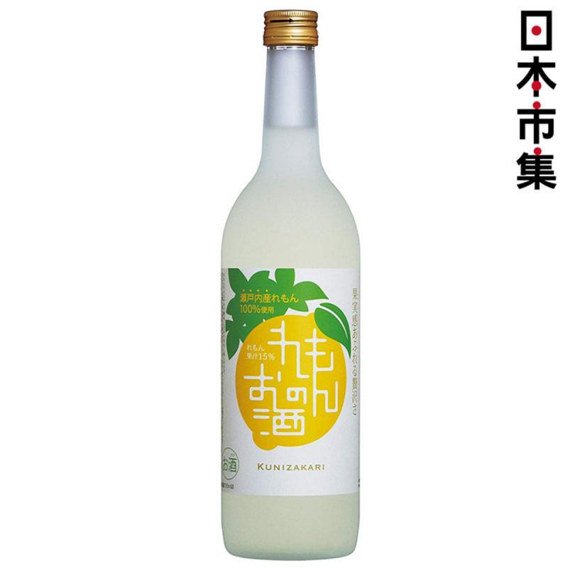 日版 國盛 檸檬果實酒 720ml【市集世界 - 日本市集】
