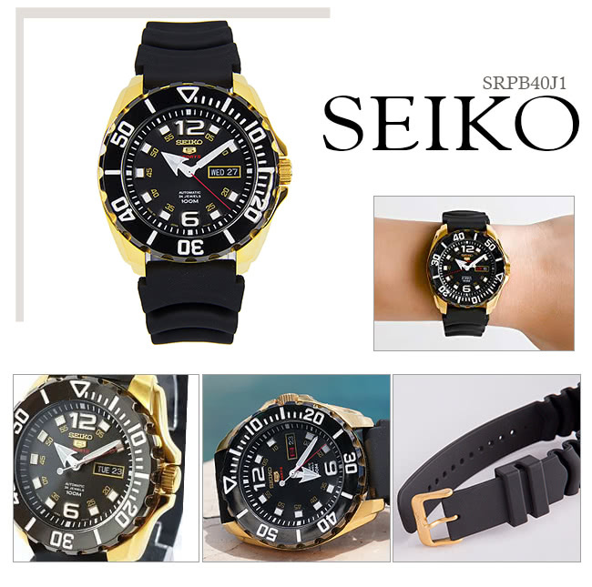 Seiko 5 Sport 自動機械手錶 SRPB40J1, Seiko 5 Sport Automatic Mechanical Watch SRPB40J1