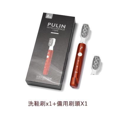 【日日對鞋都甘靚】M-Plus Pulin 樸鄰 小米有品 聲波電動鞋刷