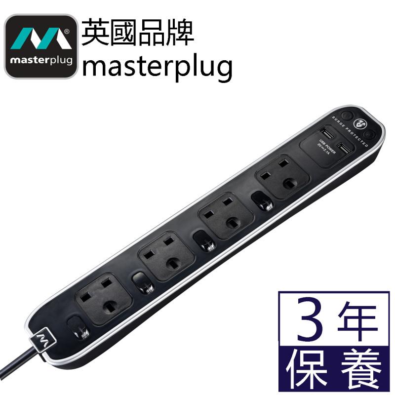 Masterplug - 2位 USB 2.1A 及 4位X13A 獨立開關防雷拖板 線長2米 智能充電 黑白2色可選 Surge 2M High gloss finish Individual Switched Extension lead SWSRGU42PB SWSRGU42PW