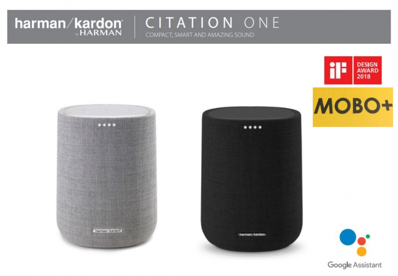 Harman Kardon Citation One MKII 智能喇叭 [2色]