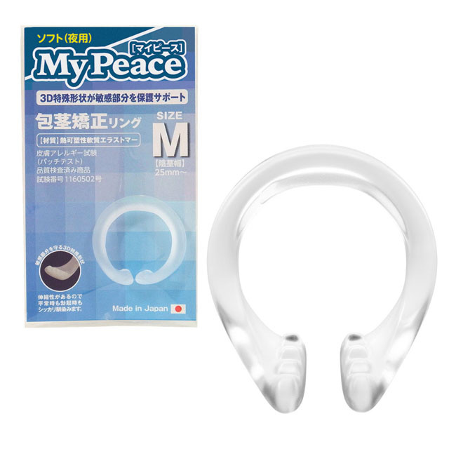 My Peace 包莖矯正環 (柔軟, 夜用) [3尺寸]