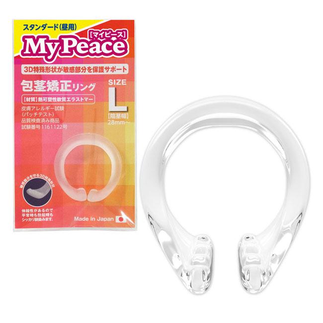 My Peace 包莖矯正環 (標準, 日用) [3尺寸]