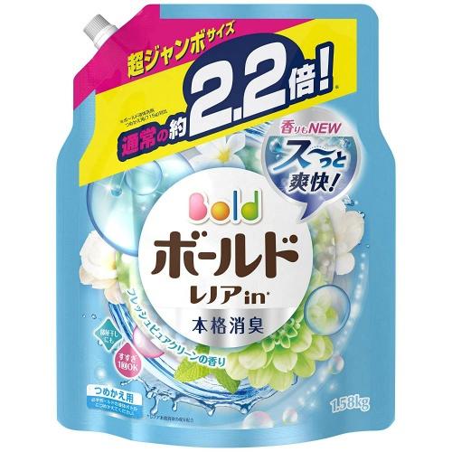 P&G Bold 葡萄柚香味柔順洗衣液 (藍色--葡萄柚香味) 1.58kg (補充裝)