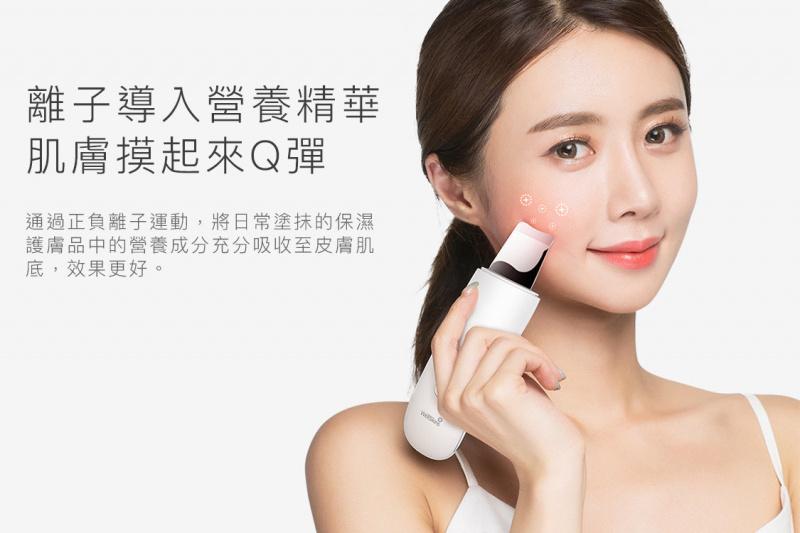 小米 - 薇新 Wellskins 超聲波清潔美容儀 WX-CJ101