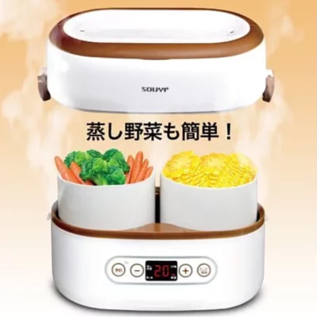 SOUYI SY-110 雙陶瓷蒸煮鍋 預訂