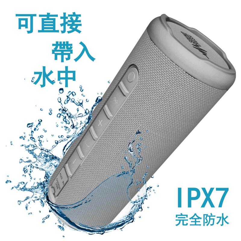 BZOOM無線藍牙喇叭│15W大音量│極重低音│360˚環迴立體聲│IPX7防水(可浸水1米內)│行山露營│單車便攜式無線喇叭 【3色】